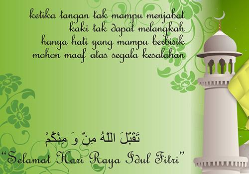 Kartu Ucapan Hari Raya Idul Fitri (5)
